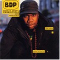 Boogie Down Productions ‎- Edutainment