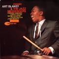 Art Blakey & The Jazz Messengers - Mosaic