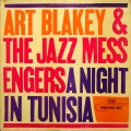 "Art Blakey & The Jazz Messengers - A Night In Tunisia (""NEW YORK USA"" RVG STEREO)"