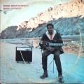 Monk Montgomery - Bass Odyssey
