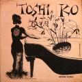 Toshiko Akiyoshi - Toshiko's Piano