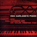 Red Garland - Red Garland's Piano (Bergenfield, N.J RVG DG MONO)