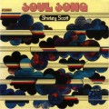 Shirley Scott Trio - Soul Song